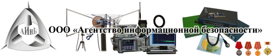 ООО «Агентство информационной безопасности»