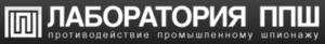 Лаборатория ППШ – партнер ООО «Агентство информационной безопасности» ООО «АИнБ»