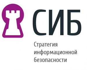 АО «Стратегия информационной безопасности» – партнер ООО «Агентство информационной безопасности» ООО «АИнБ»