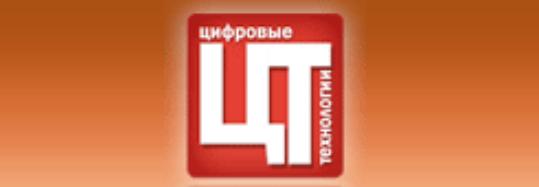 Компания «Цифровые технологии» – партнер ООО «Агентство информационной безопасности» ООО «АИнБ»