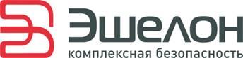 "АО ""НПО ""Эшелон"" – партнер ООО «Агентство информационной безопасности» ООО «АИнБ»"